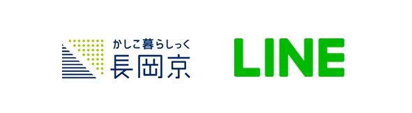 長岡京市とLINE株式会社が、先進的プログラミング教育推進に関する協定を締結
